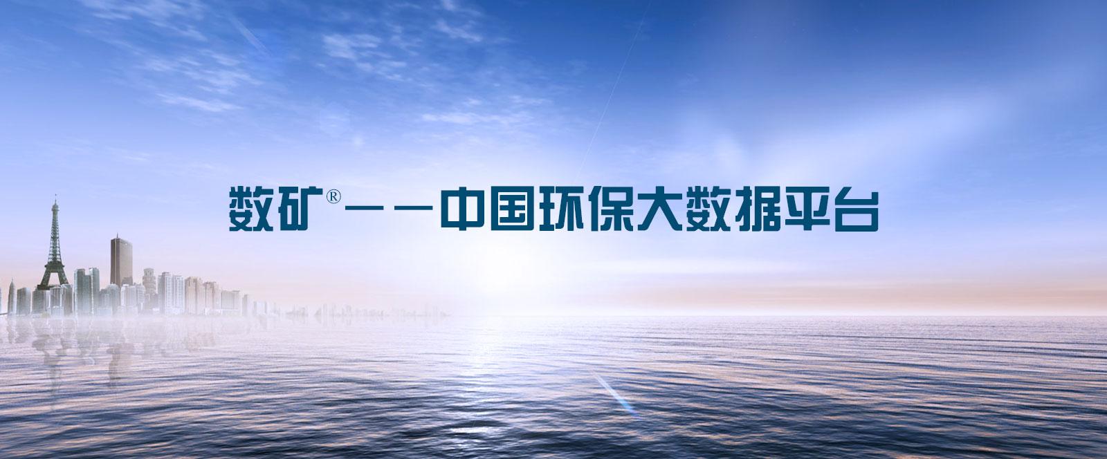 北京金控数据技术股份有限公司