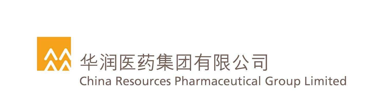 华润医药商业集团有限公司
