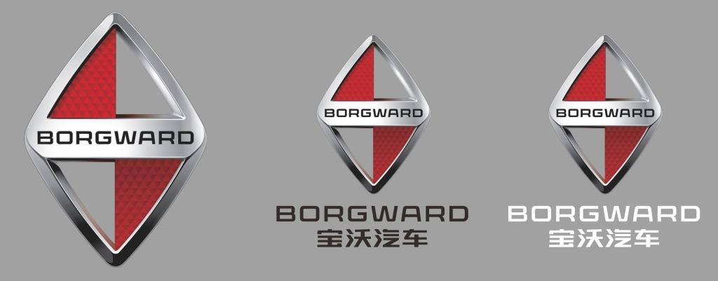 北京宝沃汽车有限公司